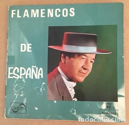 JUANITO VALDERRAMA - FLAMENCOS DE ESPAÑA - 1965 - EP DE 6 CANCIONES (Música - Discos de Vinilo - EPs - Flamenco, Canción española y Cuplé)