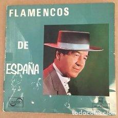 Discos de vinilo: JUANITO VALDERRAMA - FLAMENCOS DE ESPAÑA - 1965 - EP DE 6 CANCIONES. Lote 98013463