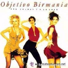Discos de vinilo: OBJETIVO BIRMANIA,CON FALDAS Y A LO LOCO - SINGLE PROMO DEL 91. Lote 171074305