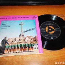 Discos de vinilo: ESCOLANIA DE SANTA CRUZ DEL VALLE DE LOS CAIDOS YAMERA NO. EP VINILO 1962 CON TRIANGULO RELIGIOSA. Lote 98069467