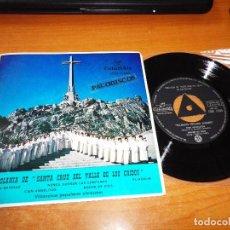 Discos de vinilo: ESCOLANIA DE SANTA CRUZ DEL VALLE DE LOS CAIDOS LLEGO LA NAVIDAD EP VINILO 1961 TRIANGULO VILLANCICO. Lote 98069831