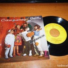Discos de vinilo: ESCOLANIA DEL SANTISIMO SACRAMENTO CAMPANA SOBRE CAMPANA EP VINILO 1959 CAMPANAS DE BELEN MONTILLA. Lote 98070391