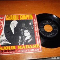 Discos de vinilo: AL KORVIN CHARLIE CHAPLIN BANDA SONORA CONDESA DE HONG KONG THIS IS MY SONG SINGLE VINILO. Lote 98079335