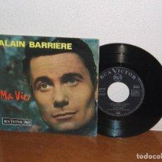Discos de vinilo: ALAIN BARRIERE 7´´ MEGA RARE VINTAGE SPAIN 1964. Lote 98080359