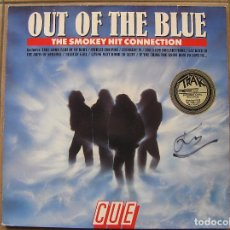 Discos de vinilo: CUE (9) ‎– OUT OF THE BLUE (THE SMOKEY HIT CONNECTION) - BCM RECORDS 1988 - MAXI - P. Lote 98139779