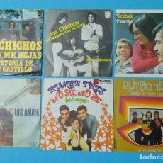 Discos de vinilo: LOS CHICHOS - TRÉBOL - LOS AMAYA - RUMBA TRES. PROBADOS. Lote 98158647