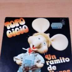 Discos de vinilo: TOPO GIGIO - - UN RAMITO DE FLORES - MUY BUEN ESTADO. Lote 98159127