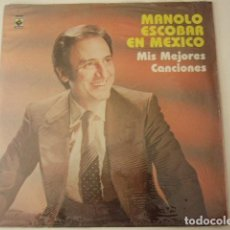 Discos de vinilo: MANOLO ESCOBAR. MIS MEJORES CANCIONES. MUSART. MEXICO. PRECINTADO.. . Lote 98201307