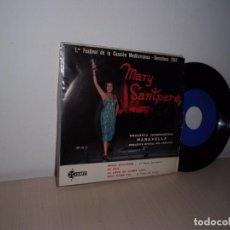 Discos de vinilo: 1 FESTIVAL DE LA CANCION MEDITERRANEA -BARCELONA -MARY SANTPERE- MARE NOSTRUM -EP DE 4 CANCIONES. Lote 98206803