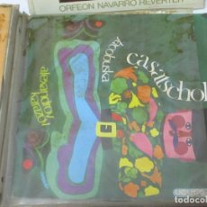 Discos de vinilo: ALEXANDROV KARAZOV - CASATSCHOK & JACOBUSKA (SINGLE 1969). Lote 98219567