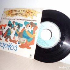 Discos de vinilo: D,ARTACAN Y LOS TRES MOSQUEPERROS- POPÌTOS-BELTER- AÑO 1982. Lote 98230839