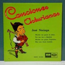 Discos de vinilo: CANCIONES ASTURIANAS. JOSÉ NORIEGA. ODEON. EP. Lote 98232359