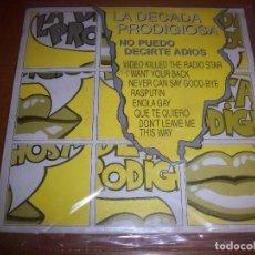 Discos de vinilo: SINGLE DE LA DECADA PRODIGIOSA, NO PUEDO DECIRTE ADIOS. EDICION PROMO HISPAVOX DE 1990. D.. Lote 98237483