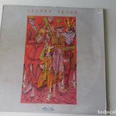 Discos de vinilo: GOLPES BAJOS NO MIRES A LOS OJOS DE LA GENTE MALOS TIEMPOS PARA LA LIRICA 1983 NUEVOS MEDIOS. Lote 98369831