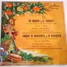 Discos de vinilo: SINGLE DE EL U I EL DOS (TRADICIONAL VALENCIANA). Lote 98389952