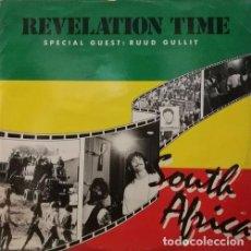 Discos de vinilo: REVELATION TIME CON RUUD GULLIT - SOUTH AFRICA - MAXI SINGLE DE 12 PULGADAS DE VINILO REGGAE. Lote 98392495