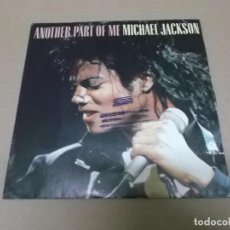 Discos de vinilo: MICHAEL JACKSON (SN) ANOTHER PART OF ME AÑO 1988 - PROMOCIONAL. Lote 98398139