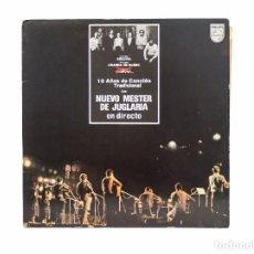 Discos de vinilo: 2XLP. 10 AÑOS DE CANCIÓN TRADICIONAL - EN DIRECTO. NUEVO MESTER DE JUGLARÍA. (VG+/VG+). Lote 98436911