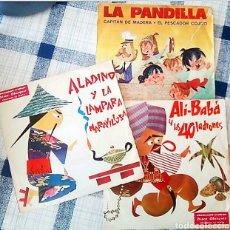 Discos de vinilo: SINGLES INFANTILES DE CUENTOS Y CANCIONES. Lote 98476400