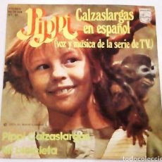 Discos de vinilo: SINGLE DE PIPPI CALZASLARGAS EN ESPAÑOL. Lote 98477242