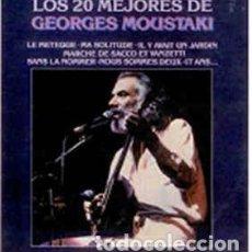 Discos de vinilo: GEORGES MOUSTAKI – LOS 20 MEJORES DE GEORGES MOUSTAKI. 2 LP'S (1981). Lote 98484163