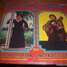 Discos de vinilo: LP DE BERTHA BARBARAN Y ANTONIO GUTIERREZ C. UNA VOZ Y UN ESTILO. EDICION VOLCAN (PERU). RARO. D.. Lote 98507943