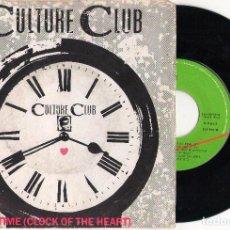 Disques de vinyle: SINGLE CULTURE CLUB - TIME (CLOCK OF THE HEART). Lote 98530607