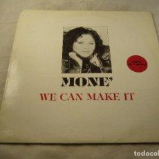 Discos de vinilo: NONE WE CAN MAKE IT. Lote 98540463