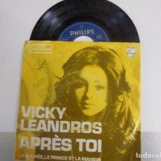 Discos de vinil: VICKY LEANDROS-SINGLE APRES TOI. Lote 98562723