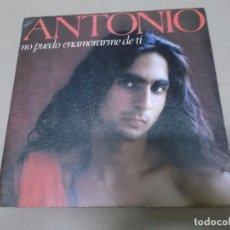 Dischi in vinile: ANTONIO FLORES (SN) NO PUEDO ENAMORARME DE TI AÑO 1981 - PROMOCIONAL. Lote 98565807