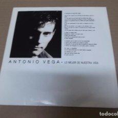 Discos de vinilo: ANTONIO VEGA (SN) NO ME IRE MAÑANA AÑO 1991 - PROMOCIONAL. Lote 98566147