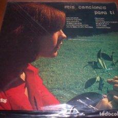 Discos de vinilo: LP DE ESTEBAN Y SU MUNDO CAMP. MIS CANCIONES PARA TI. EDICION ZARTOS DE 1974. D.. Lote 98588027