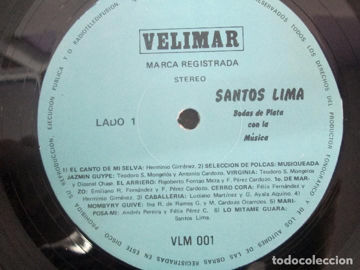 Discos de vinilo: SANTOS LIMA. BODAS DE PLATA CON LA MUSICA. LP VINILO, VELIMAR. VER FOTOGRAFIAS ADJUNTAS - Foto 4 - 98594467