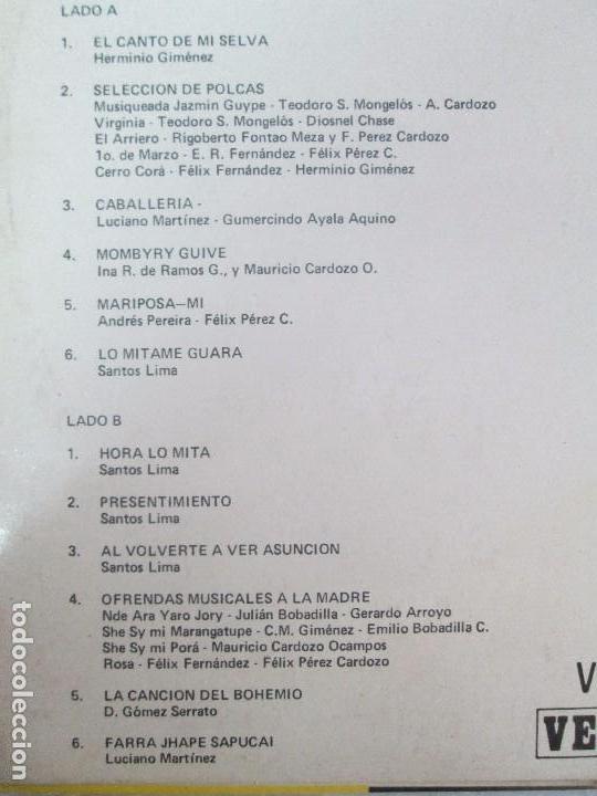 Discos de vinilo: SANTOS LIMA. BODAS DE PLATA CON LA MUSICA. LP VINILO, VELIMAR. VER FOTOGRAFIAS ADJUNTAS - Foto 7 - 98594467