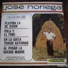 Discos de vinilo: JOSE NORIEGA. ACOMPAÑADO POR EL GAITERO DE VERIÑA. SINGLE CON 4 CANCIONES. RCA, 1966.. Lote 98613631