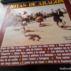 Discos de vinilo: JOTAS DE ARAGON . Lote 98614243