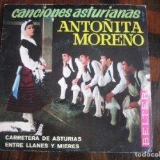 Discos de vinilo: ANTOÑITA MORENO. CANCIONES ASTURIANAS. SINGLE CON 2 CANCIONES. BELTER. 1968.. Lote 98614543