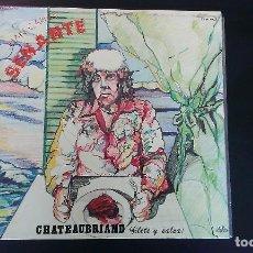 Discos de vinilo: LP JUAN CARLOS SENANTE CHATEAUBRIAND (FILETE Y SALSA) LATIN. Lote 98615251