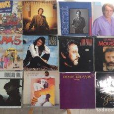 Discos de vinilo: DISCOS VINILO LP NACIONAL. Lote 98623762