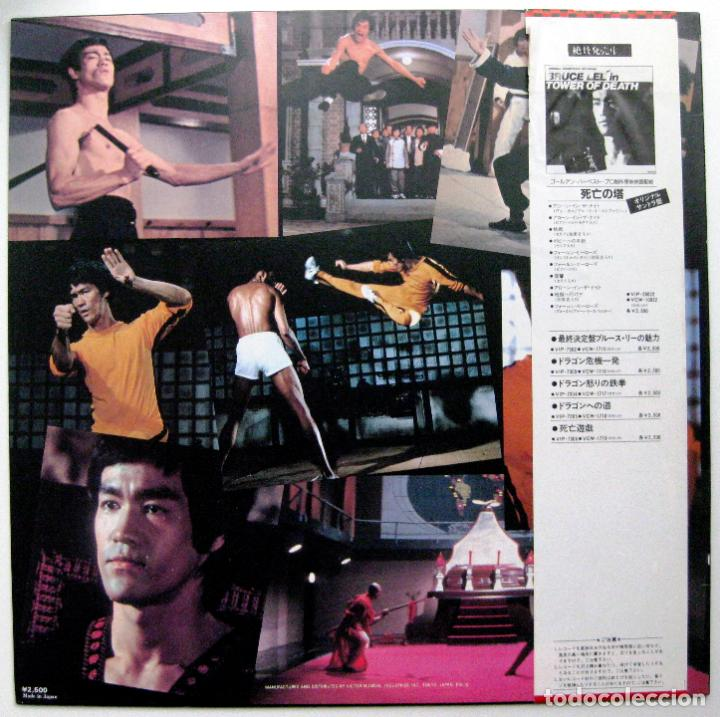 Discos de vinilo: Bruce Lee - My Way Of Kung Fu - LP Victor 1981 Japan +OBI (Edicion Japonesa) BPY - Foto 2 - 98624611