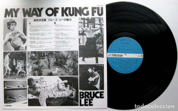 Discos de vinilo: Bruce Lee - My Way Of Kung Fu - LP Victor 1981 Japan +OBI (Edicion Japonesa) BPY - Foto 3 - 98624611