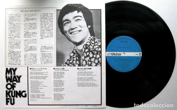 Discos de vinilo: Bruce Lee - My Way Of Kung Fu - LP Victor 1981 Japan +OBI (Edicion Japonesa) BPY - Foto 4 - 98624611