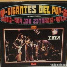 Discos de vinilo: T. REX - GIGANTES DEL POP VOL. 16 POLYDOR - 1981 (1971). Lote 98635639