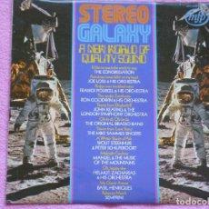 Discos de vinilo: STEREO GALAXY(FRANCK POURCEL,BASIL HENRIQUES Y OTRAS)EDICION HOLANDA. Lote 98668931