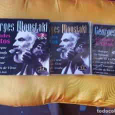 Discos de vinilo: GEORGES MOUSTAKI. GRADES EXITOS. Lote 98670903
