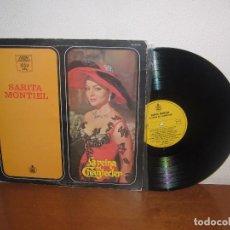 Discos de vinilo: SARA MONTIEL LP MEGA RARE VINTAGE SPAIN 1984. Lote 98682859