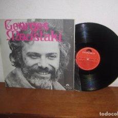 Discos de vinilo: GEORGES MOUSTAKI LP MEGA RARE VINTAGE SPAIN 1976. Lote 98684335