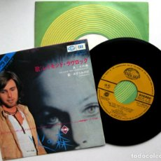 Discos de vinilo: RAY LOVELOCK - WE LOVE YOU UNDERGROUND - SINGLE SEVEN SEAS 1971 JAPAN (EDICIÓN JAPONESA) BPY. Lote 98686887