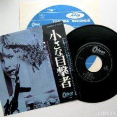 Discos de vinilo: FAIRFIELD PARLOUR - EYEWITNESS / EPILOG - SINGLE ODEON 1970 JAPAN PSYCH BSO (EDICIÓN JAPONESA) BPY. Lote 98687575