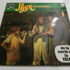 Discos de vinilo: PIPPI CALZASLARGAS Y LOS PIRATAS- LP PHILIPS 1975 1. Lote 98711254